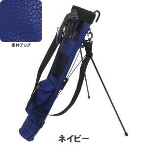 ATCC-503 セルフスタンド シボ加工 クラブケース  【背面フック付き】(合皮レザー)|golf-atlas|04