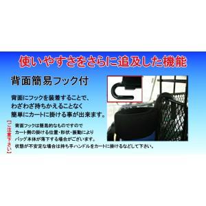 ATCC-503 セルフスタンド 水シボ加工 クラブケース  【背面フック付き】(エピ調合皮レザー) |golf-atlas|07
