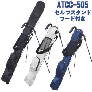 ATCC-505 フード付 セルフスタンド クラブケース (ラウンド用ホルダーバッグ)|golf-atlas