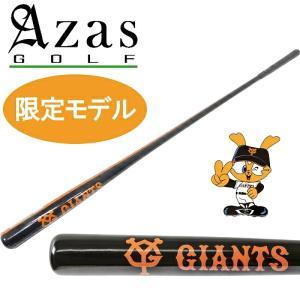 アザス Azas Golf ジャイアンツ ドライバット  【読売巨人軍 コラボバット】 |golf-atlas
