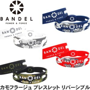 【メール便250円発送可】 BANDEL バンデル カモフラージュ ブレスレット リバーシブル 迷彩柄 |golf-atlas