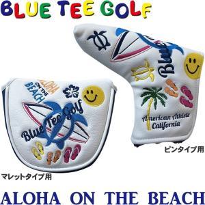BLUE TEE GOLF ブルーティーゴルフ ALOHA ON THE BEACH アロハ オン ザ ビーチ パターカバー  golf-atlas