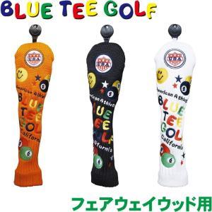BLUE TEE GOLF ブルーティーゴルフ スマイル&ピンボール ニットヘッドカバー フェアウェイウッド用  golf-atlas