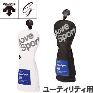 デサント ゴルフ DQBPJG41 ユーティリティ用ヘッドカバー 【DESCENTE GOLF】   |golf-atlas