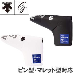 デサント ゴルフ DQBPJG51 パターカバー ピン型・マレット型対応 【DESCENTE GOLF】   |golf-atlas