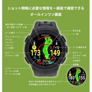 Green On グリーンオン ザ・ゴルフウォッチ A1-II (エーワン・ツー) THE GOLF WATCH A1 II G017 【オールインワン画面搭載/腕時計型ゴルフナビ/GPSキャディー|golf-atlas|05