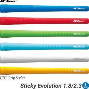 【メール便250円発送可】 IOMIC イオミック LTC Sticky Evolution  1.8/2.3  グリップ(M60・バックライン有/無)|golf-atlas