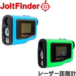 JOLT FINDER ジョルトファインダー 携帯型 レーザー距離計 (ゴルフ用レーザー距離測定器)  |golf-atlas