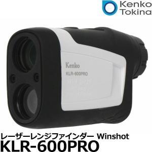 ケンコー・トキナー  Winshot KLR-600PRO レーザーレンジファインダー  ゴルフ用 レーザー距離計 【Kenko・Tokina/6倍/公式ルール対応/軽量/コンパクト】 |golf-atlas