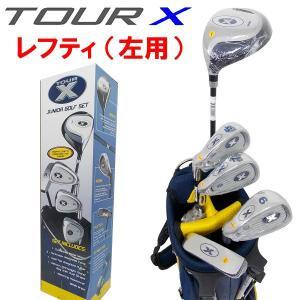 左用 TOUR-X ジュニア ゴルフセット  #1(5-7才用) |golf-atlas