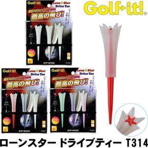 【メール便250円発送可】 LITE ライト ローンスター ドライブティー T314  3本入り  |golf-atlas
