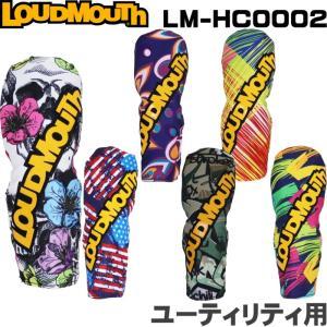 LOUDMOUTH ラウドマウス  ユーティリティ用ヘッドカバー (レトロタイプ) LM-HC0002/UT  |golf-atlas