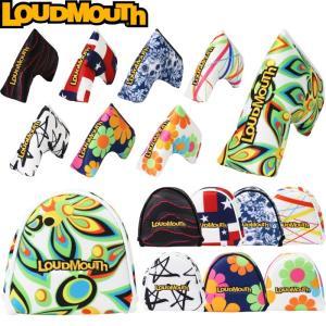 LOUDMOUTH ラウドマウス  パターカバー (ピンタイプ/マレットタイプ)LM-HC0006/PN/MT  |golf-atlas