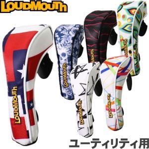 LOUDMOUTH ラウドマウス  ユーティリティ用ヘッドカバー LM-HC0006/UT  |golf-atlas