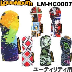 LOUDMOUTH ラウドマウス  ユーティリティ用ヘッドカバー (レトロタイプ) LM-HC0007/UT  |golf-atlas