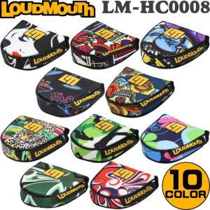 LOUDMOUTH ラウドマウス  パターカバー マレットタイプ用 LM-HC0008/MT  |golf-atlas