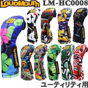 LOUDMOUTH ラウドマウス  ユーティリティ用ヘッドカバー (レトロタイプ) LM-HC0008/UT  |golf-atlas