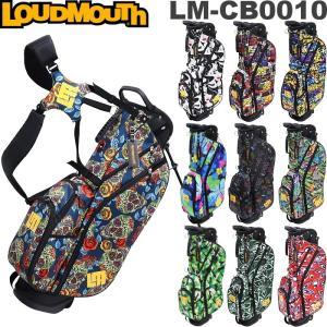 LOUDMOUTH ラウドマウス  LM-CB0010 8.5型 スタンドキャディバッグ 軽量モデル |golf-atlas