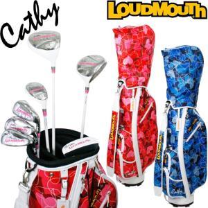【代引き発送不可】 Loudmouth ラウドマウス LM-LS2017 レディースゴルフセット クラブ7本+キャディバッグ付 golf-atlas