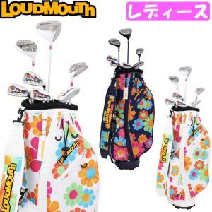 Loudmouth ラウドマウス LM-LS2018 レディースゴルフセット クラブ7本+キャディバッグ付|golf-atlas