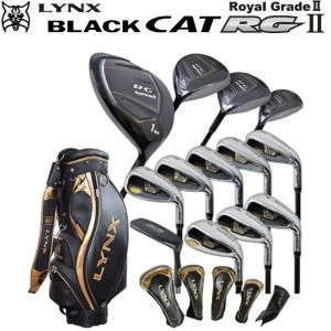 Lynx リンクス BLACK CAT RG II ブラックキャット RG 2 ゴルフ フルセット (クラブ13本+キャディバッグ付)|golf-atlas