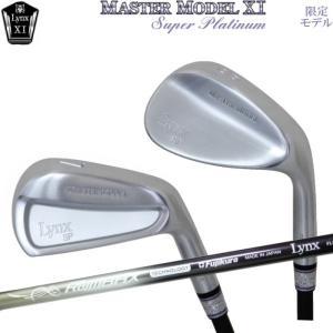 Lynx リンクス マスターモデル XI  スーパープラチナム アイアン 8本組セット(5-9.P.A.S)   フジクラ製オリジナルカーボンシャフト |golf-atlas