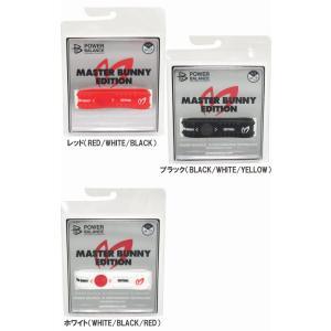 【4個までメール便発送可】 マスターバニーエディション パワーバランス MBL001 HOLOGRAM シリコンブレスレット/リストバンド  golf-atlas 02