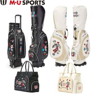 M・U SPORTS MUスポーツ  703P1102+703P1202 キャディバッグ+ボストンバッグ 2点セット  (ローリングソール/ペアセット)  |golf-atlas