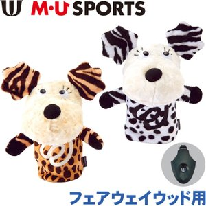 M・U SPORTS MUスポーツ 703P2514  フェアウェイウッド用ヘッドカバー|golf-atlas