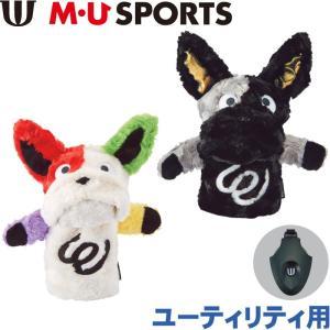 M・U SPORTS MUスポーツ 703P2552  ユーティリティ用ヘッドカバー|golf-atlas