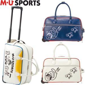 M・U SPORTS MUスポーツ   703P6206 ボストンバッグ キャスター付きモデル |golf-atlas