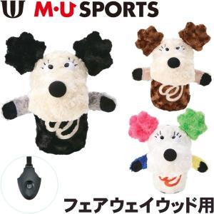 M・U SPORTS MUスポーツ 703W6516  フェアウェイウッド用ヘッドカバー|golf-atlas