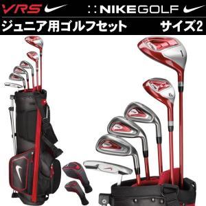 NIKE ナイキ VR_S ジュニア用ゴルフセット サイズ2 (身長132〜155cm用)日本仕様モデル|golf-atlas