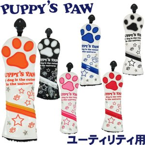 PUPPY'S PAW 仔犬の肉球 NEO CLASSIC ヘッドカバー ユーティリティ用  (ミトン型/クラシックタイプ)|golf-atlas