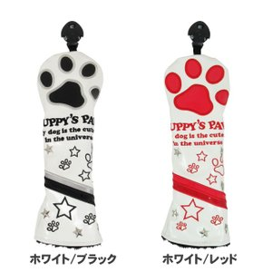 PUPPY'S PAW 仔犬の肉球 NEO CLASSIC ヘッドカバー ユーティリティ用  (ミトン型/クラシックタイプ)|golf-atlas|02