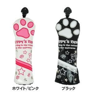PUPPY'S PAW 仔犬の肉球 NEO CLASSIC ヘッドカバー ユーティリティ用  (ミトン型/クラシックタイプ)|golf-atlas|04