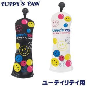 PUPPY'S PAW スマイル&バルーン ヘッドカバー ユーティリティ用 (クラシック/キャットハンドタイプ)|golf-atlas