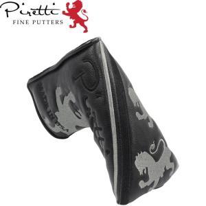 Piretti ピレッティ PR-PC0001 パターカバー 日本正規品 |golf-atlas