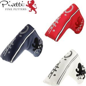 Piretti ピレッティ PR-PC0004 スペシャルエディション パターカバー 日本正規品 |golf-atlas