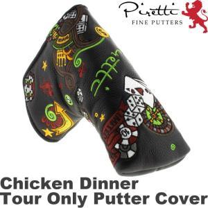 Piretti ピレッティ  Tour Only Putter Cover Chicken Dinner ツアーオンリー パターカバー チキンディナー  |golf-atlas