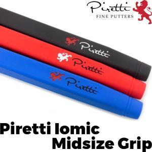 Piretti ピレッティ IOMIC イオミック MID ミッド パターグリップ 日本正規品|golf-atlas