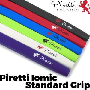Piretti ピレッティ IOMIC イオミック STD スタンダード パターグリップ (レギュラーサイズ) 日本正規品|golf-atlas