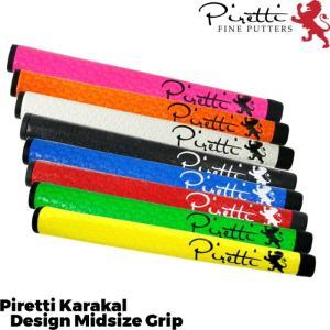 Piretti ピレッティ KARAKAL デザイン パターグリップ ミッドサイズ 日本正規品|golf-atlas
