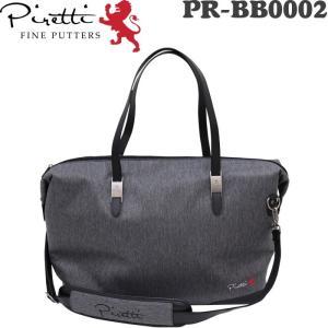 Piretti ピレッティ PR-BB0002 ボストンバッグ |golf-atlas