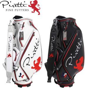 Piretti ピレッティ PR-CB0004 9インチ キャディバッグ/カートバッグ |golf-atlas