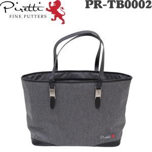 Piretti ピレッティ PR-TB0002 トートバッグ |golf-atlas