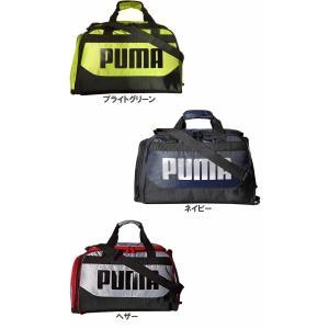 PUMA プーマ Evercat Transformation 3.0 ボストンバッグ (ダッフルバッグ スポーツバッグ)|golf-atlas|03