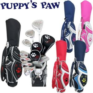 PUPPY'S PAW 仔犬の肉球 レディース ゴルフセット クラブ8本+キャディバッグ付|golf-atlas