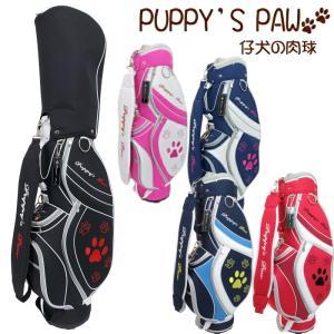 PUPPY'S PAW 仔犬の肉球 レディース  キャディバッグ  7.5型 |golf-atlas