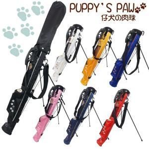 PUPPY'S PAW 仔犬の肉球 セルフスタンド クラブケース (フード&背面フック付きモデル)|golf-atlas
